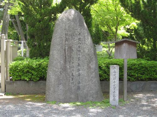 頼山陽の画像 p1_30